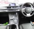 Lexus CT200H HYBRID 2013