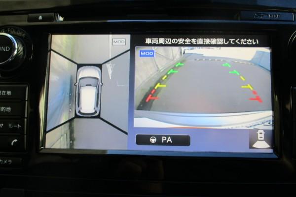 Nissan X-TRAIL 2.0XT 7SEA 2016