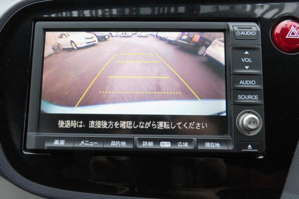 Honda Insight 1.3G 2009