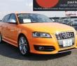 Audi S3 QUATTRO 2.0TFSI 4W 2009