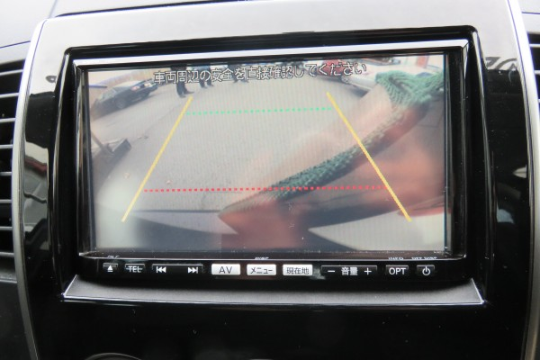 Mazda Premacy 2.O 2010