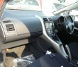 Toyota Corolla Auris 180G 2006
