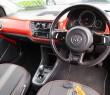 Volkswagen Up ORANGE UP 2014