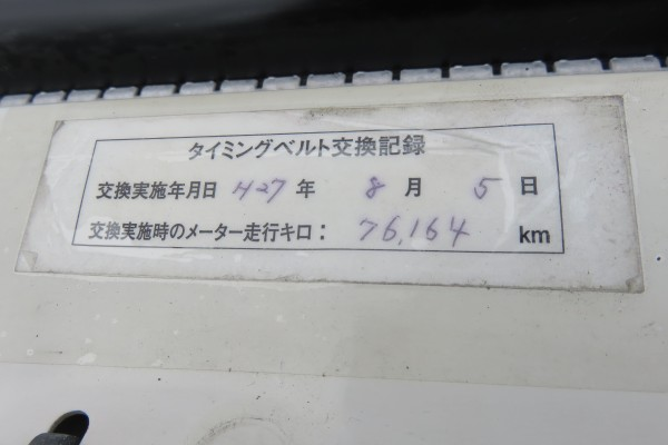Mazda Roadster 10TH ANN 1998