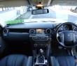 Land Rover Discovery 4 V8 SE 5.0 2010