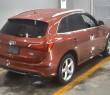 Audi Q5 2.0TFSI S- 2011