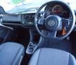 Volkswagen Up 2013