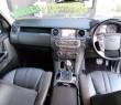 Land Rover Discovery 4 SE V8 2010